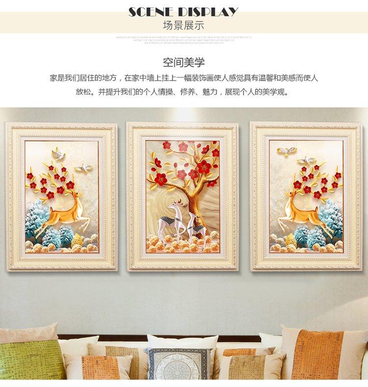 幸福鹿 欧式客厅壁画装饰画