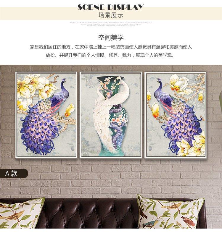 平安孔雀-欧式客厅沙发背景挂画装饰画-多款可选