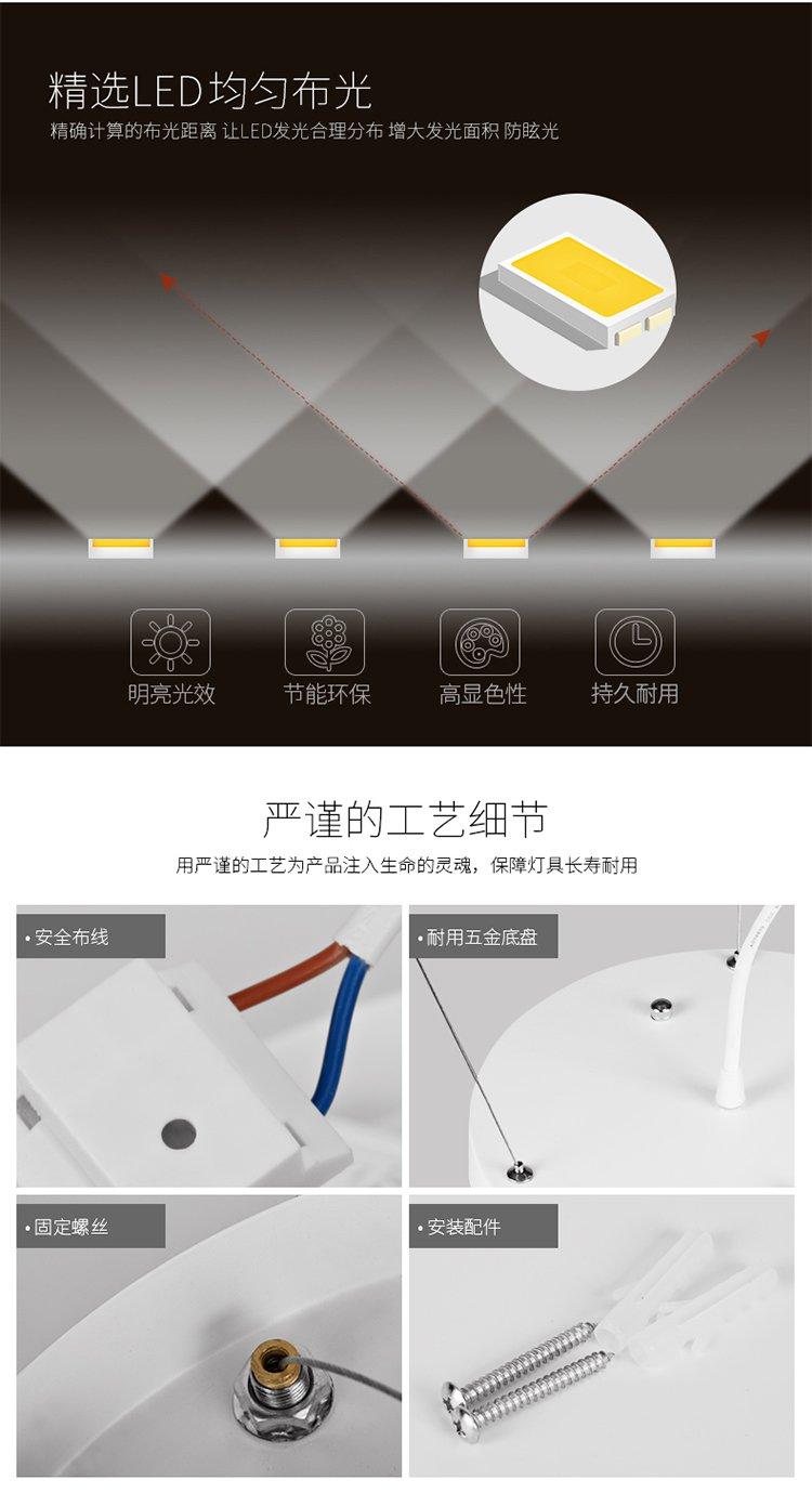 欧普照明led遥控调光吊灯线客厅卧室房间餐厅现代简约创意