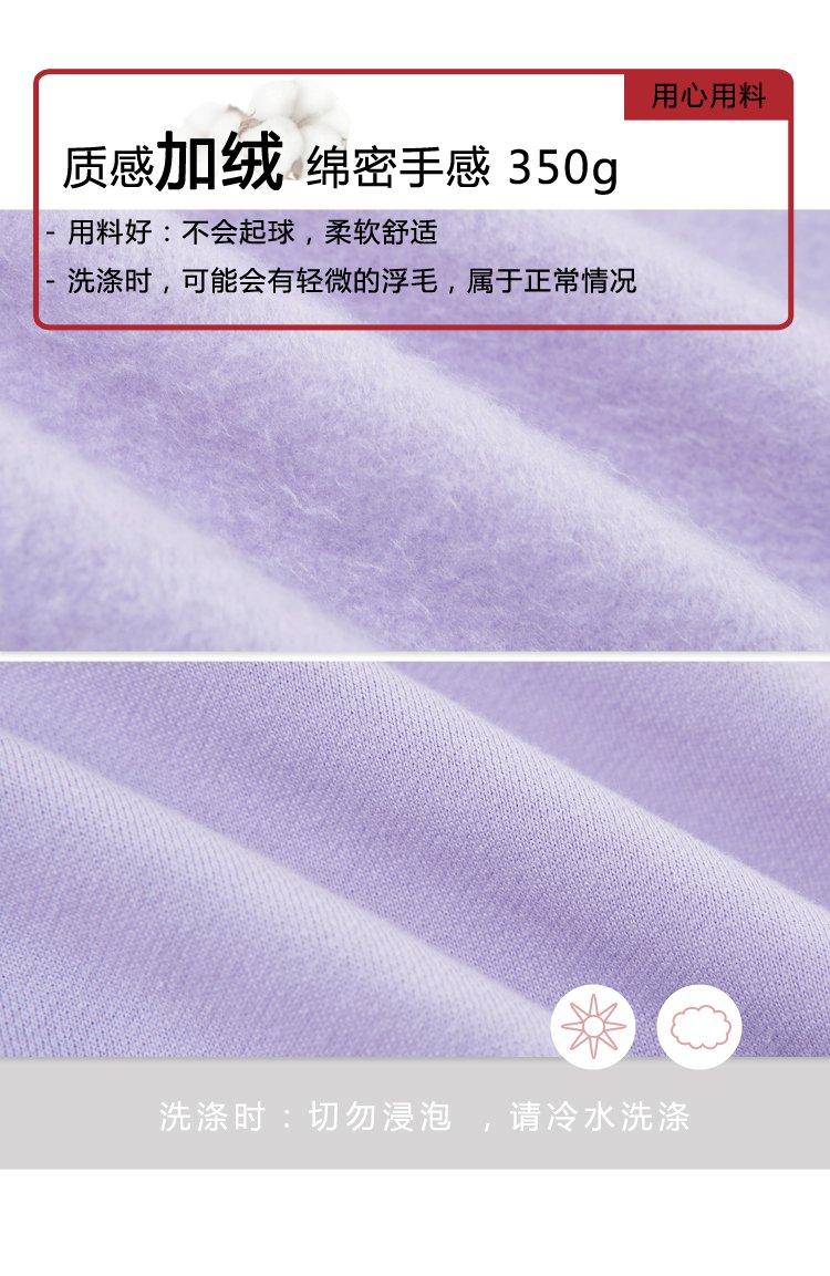 http://img.faxingw.cn/201501/mwbf1.jpg_mg2017秋冬新款连帽字母抽绳保暖卫衣印花宽松加绒上衣外套女