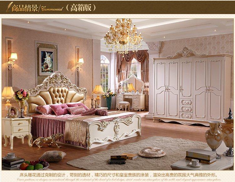 主卧室欧式床法式雕花双人皮床1.8米实木奢华公主床