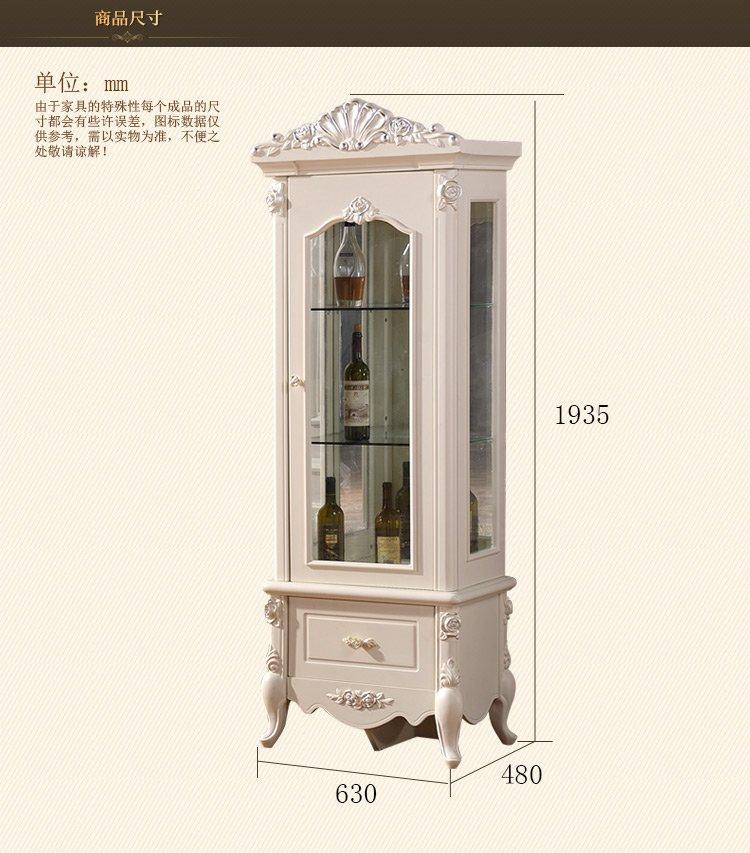 欧式酒柜 法式田园实木储物柜子 客厅单门玻璃组合酒柜