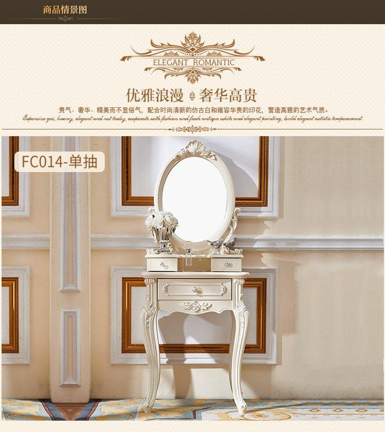 欧式梳妆台卧室小户型化妆桌公主型化妆台法式实木梳妆柜