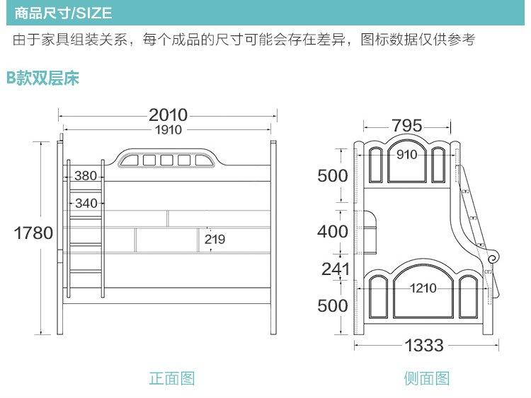 电路 电路图 电子 设计 素材 原理图 750_563