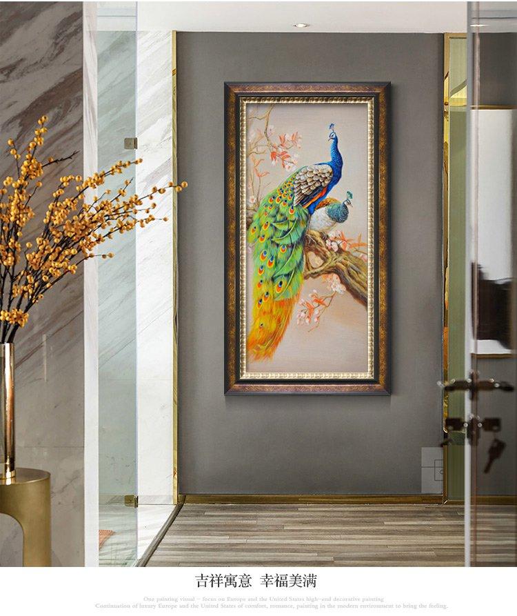 吉祥孔雀 玄关客厅装饰画美式欧式走廊阳台楼梯挂画