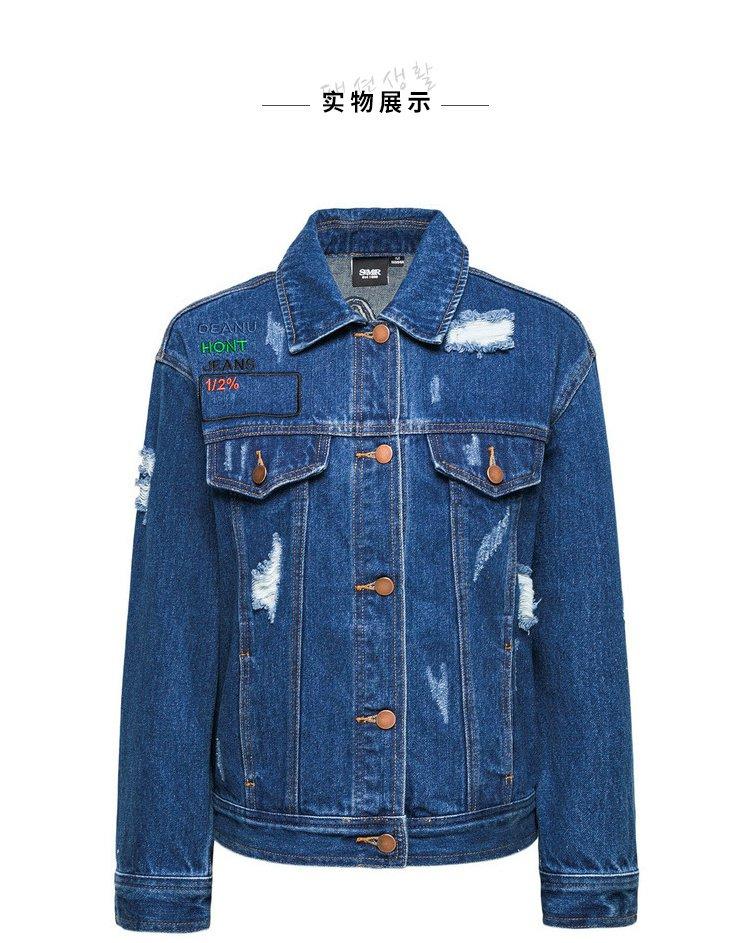 森马2018春季新款韩版潮流翻领刺绣破洞女士夹克外套图片