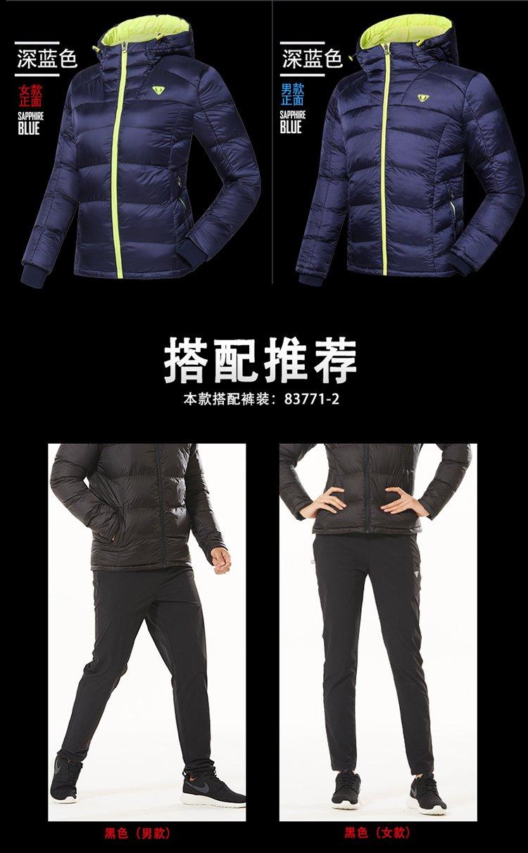 冬季时尚 活力青春 男款运动冬季保暖加厚棉衣