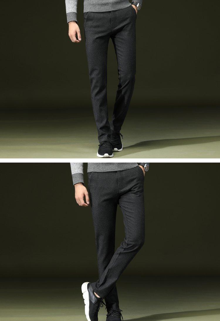 男士宽松款式休闲裤