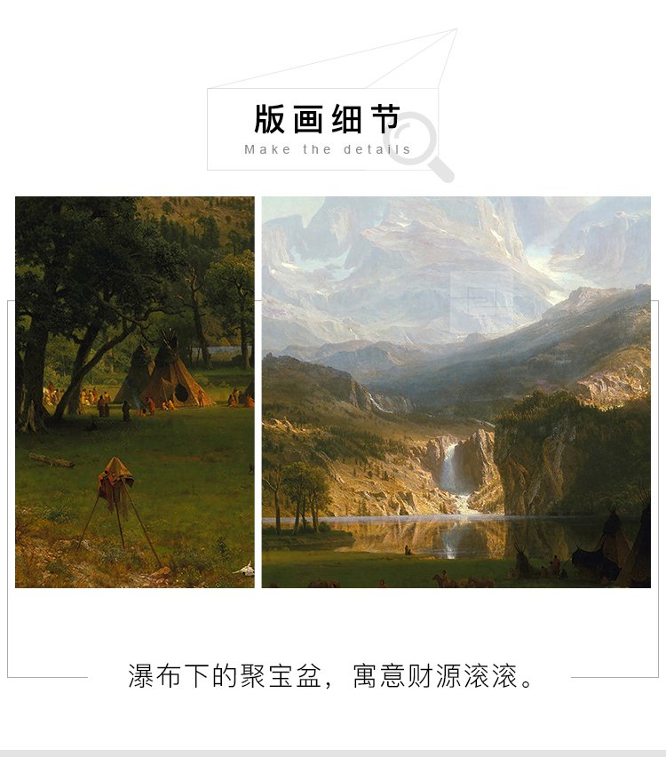 旺财旺运 欧式美式客厅装饰画 风景油画 落基山