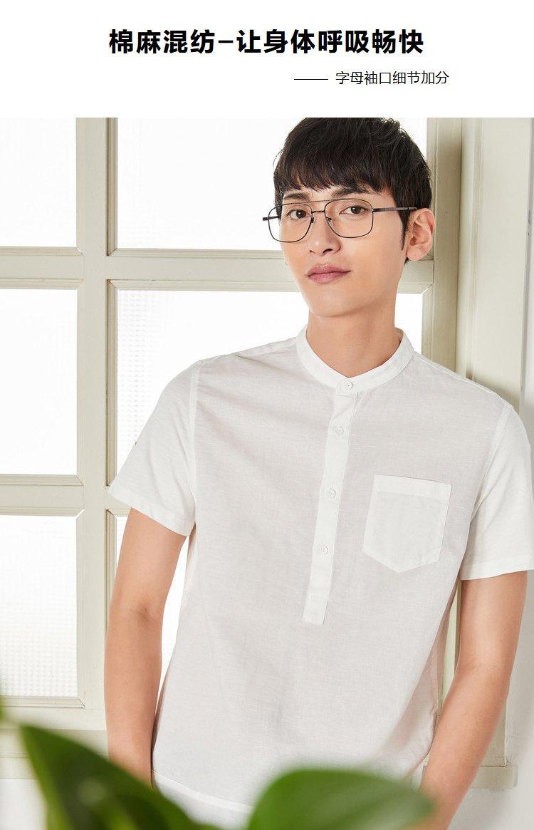森马2018夏季新款韩版休闲衬衣半袖立领棉麻男士衬衫图片