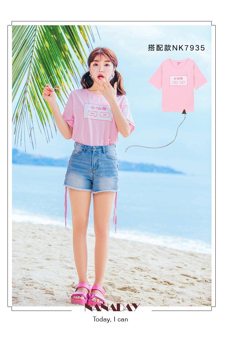 萌妹子高腰个性抽绳显瘦牛仔短裤女  适用季节: 夏 风格: 甜美可爱 腰