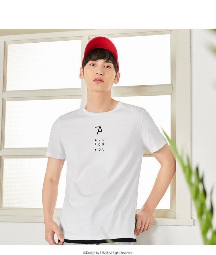 森马2018夏季新款韩版潮流帅气假两件圆领男士t恤图片