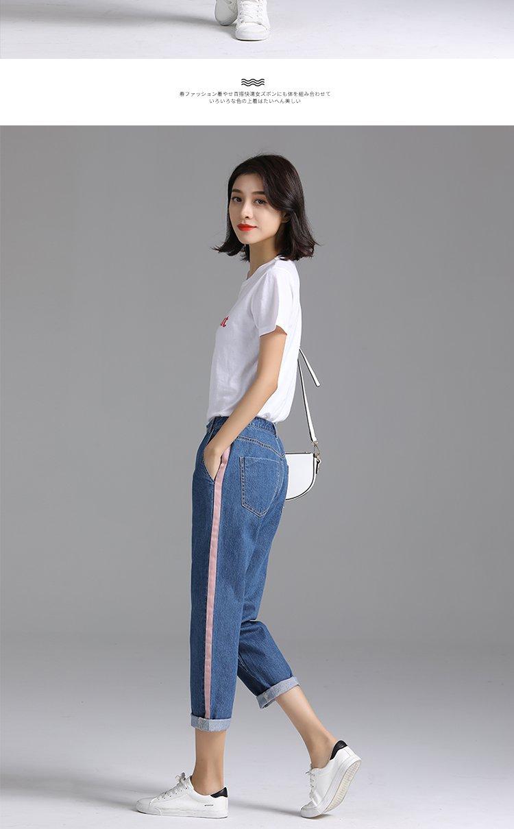 【季末折扣】裤子女2