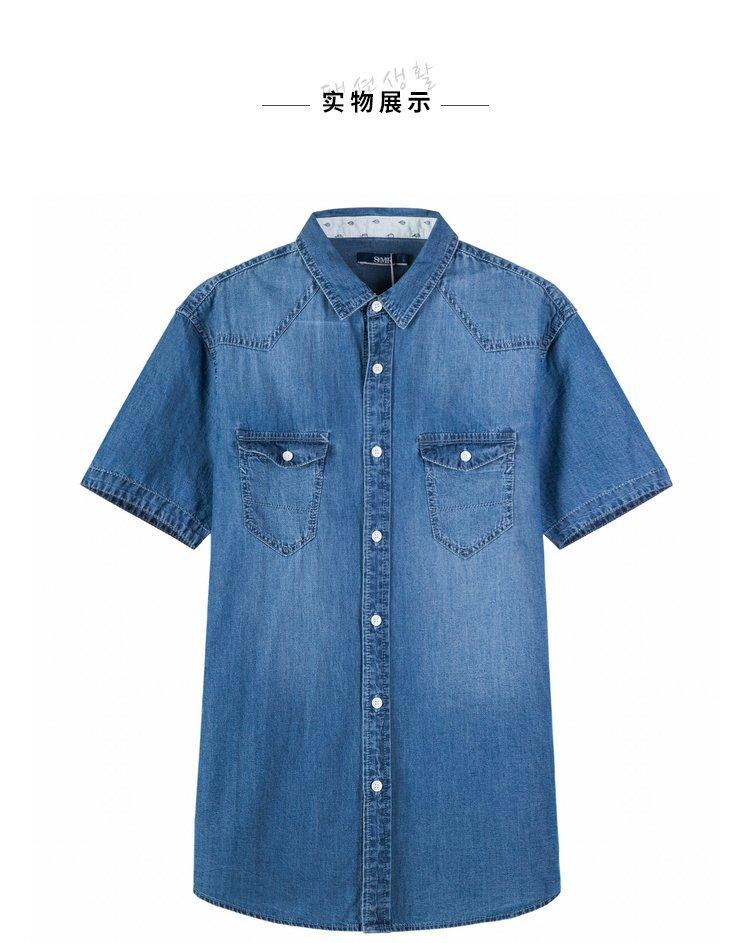 森马2018夏季新款韩版潮流牛仔衬衣帅气青年男士衬衫图片