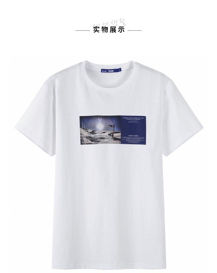 森马2018夏季新款韩版潮流半袖港式个性圆领青年男士t恤图片