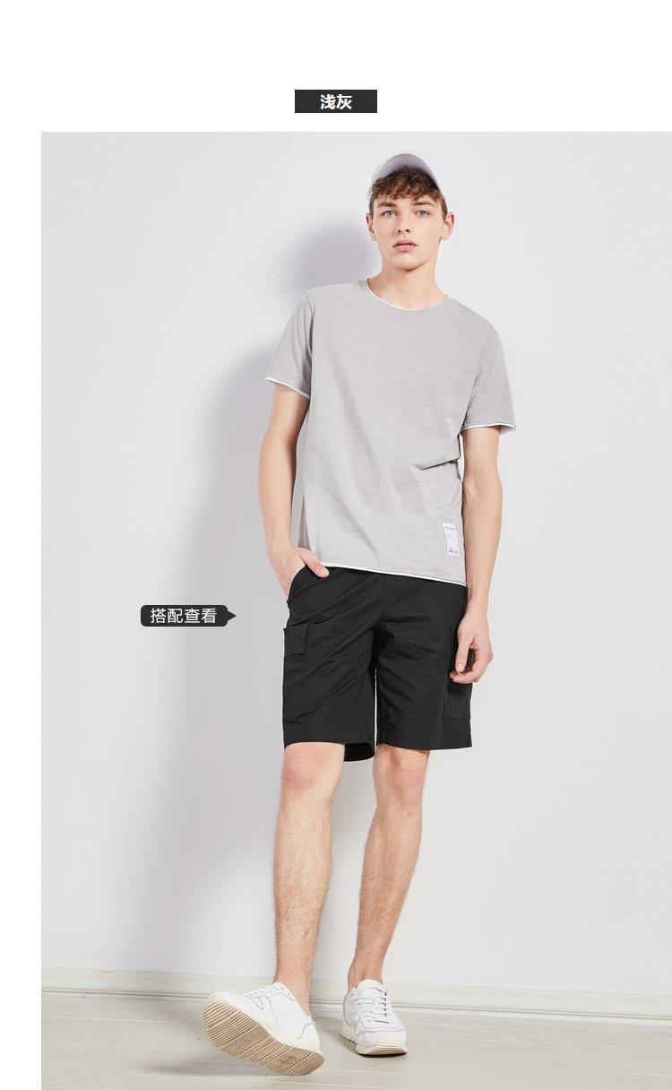 【爆款】森马2018夏季新款简约休闲圆领帅气男士t恤短袖图片