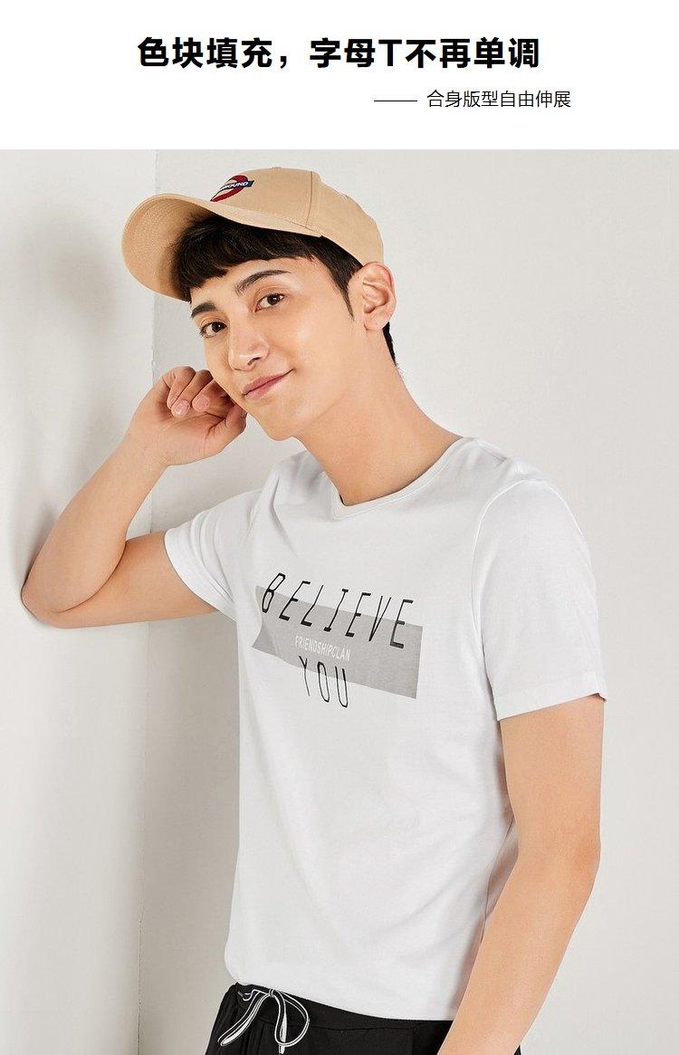 森马2018夏季新款韩版潮流圆领半袖字母印花男士t恤图片