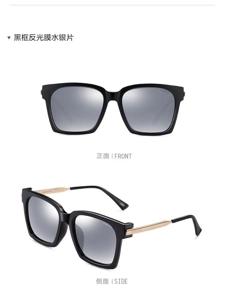 帕森parzin眼镜专场帕森新品 偏光太阳镜 男女时尚大.