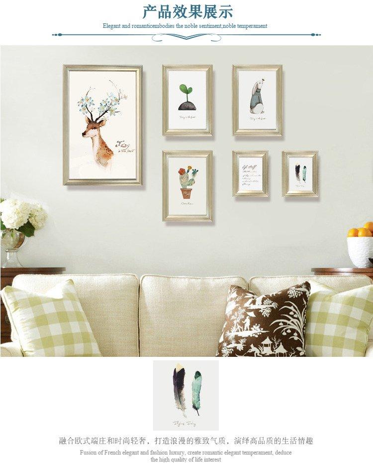 北欧客厅餐厅沙发背景墙组合装饰画