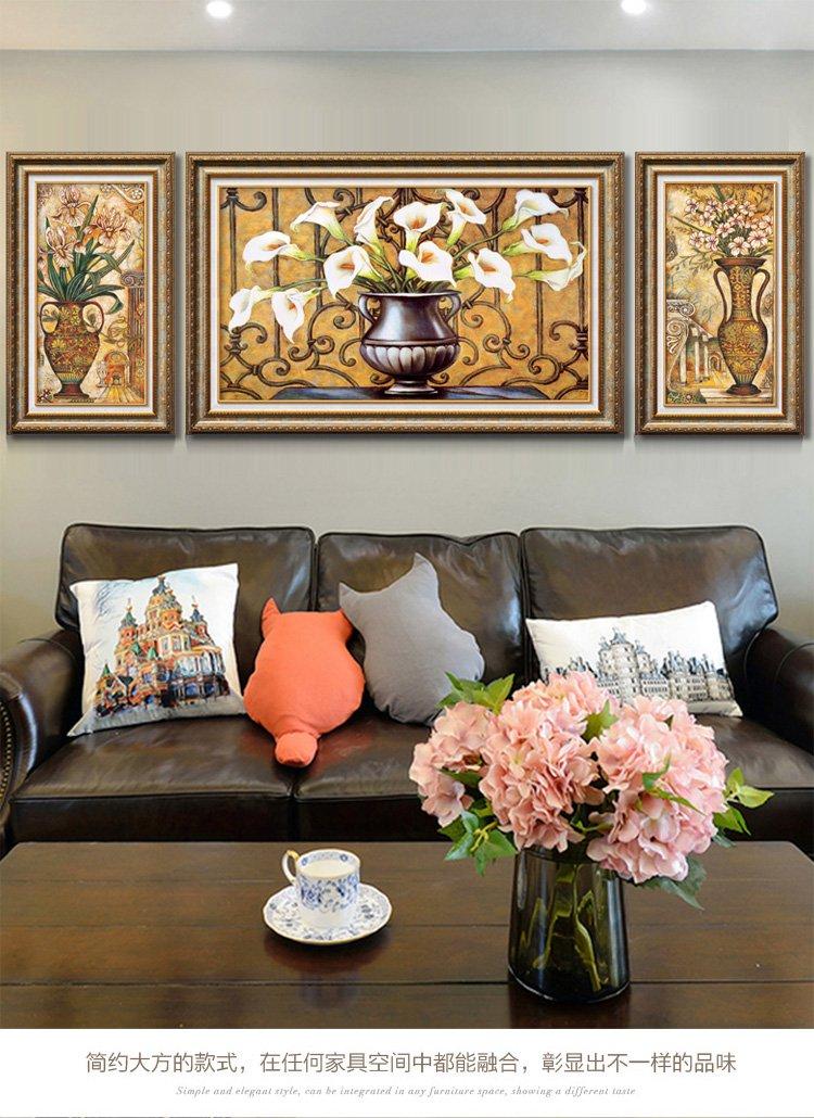 富贵马蹄莲 客厅装饰画餐厅卧室挂画组合墙画