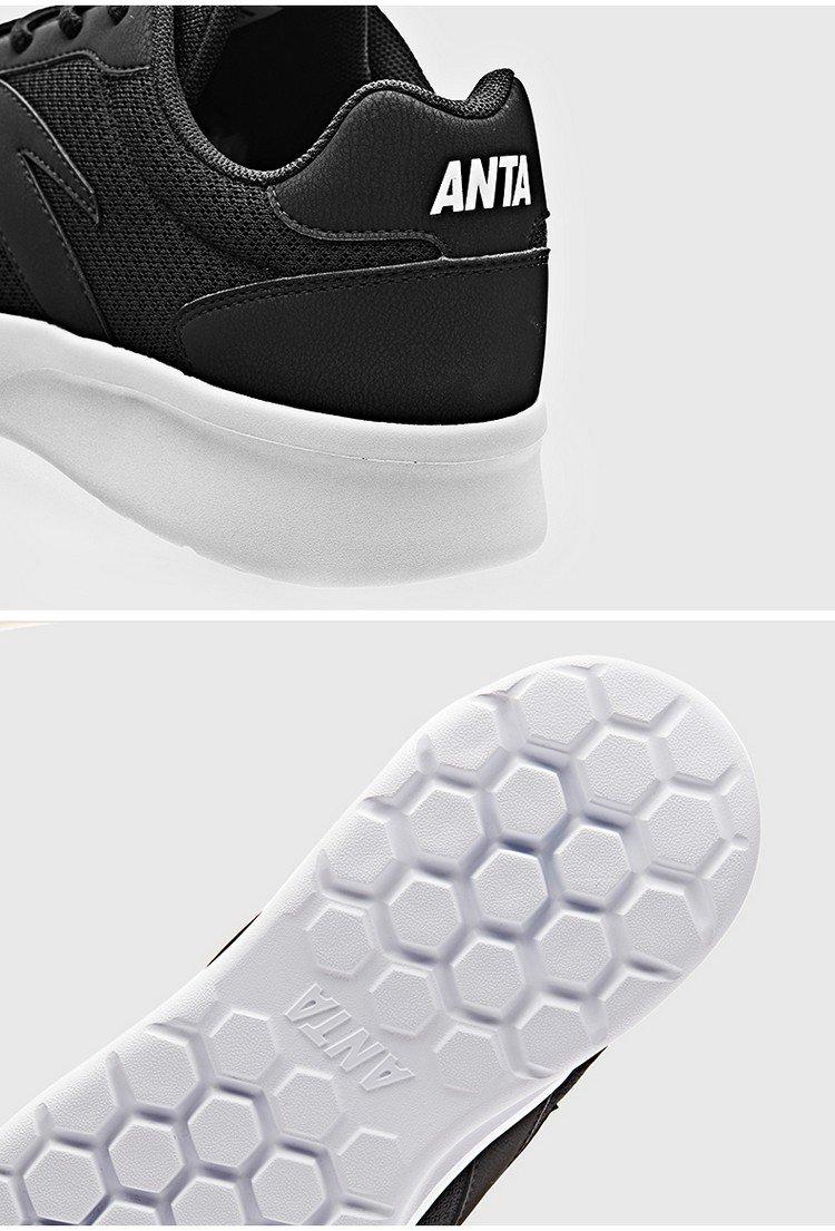 安踏 透气网面 男款跑鞋 跑步系列 2018新款