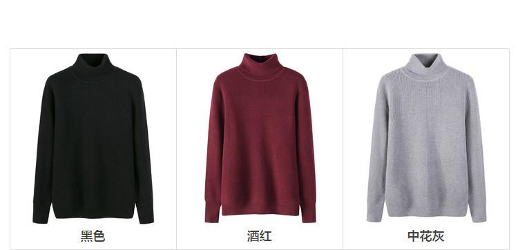 森马2018冬装新款简约休闲高领纯色保暖舒适毛衣男士针织衫男图片