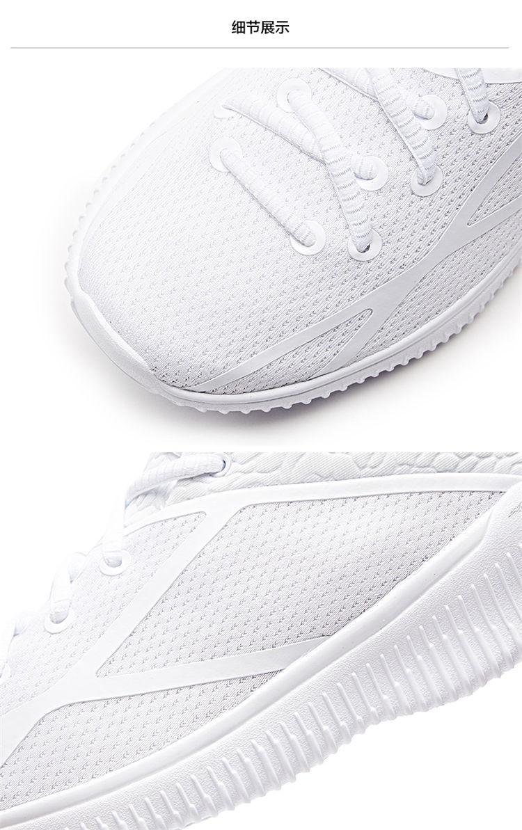 安踏 轻便缓震 女款跑鞋 跑步系列