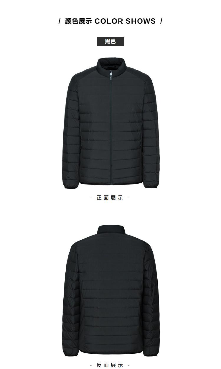 90%鸭绒森马2018冬装新款潮流简约纯色立领保暖舒适男装上衣男士羽绒图片
