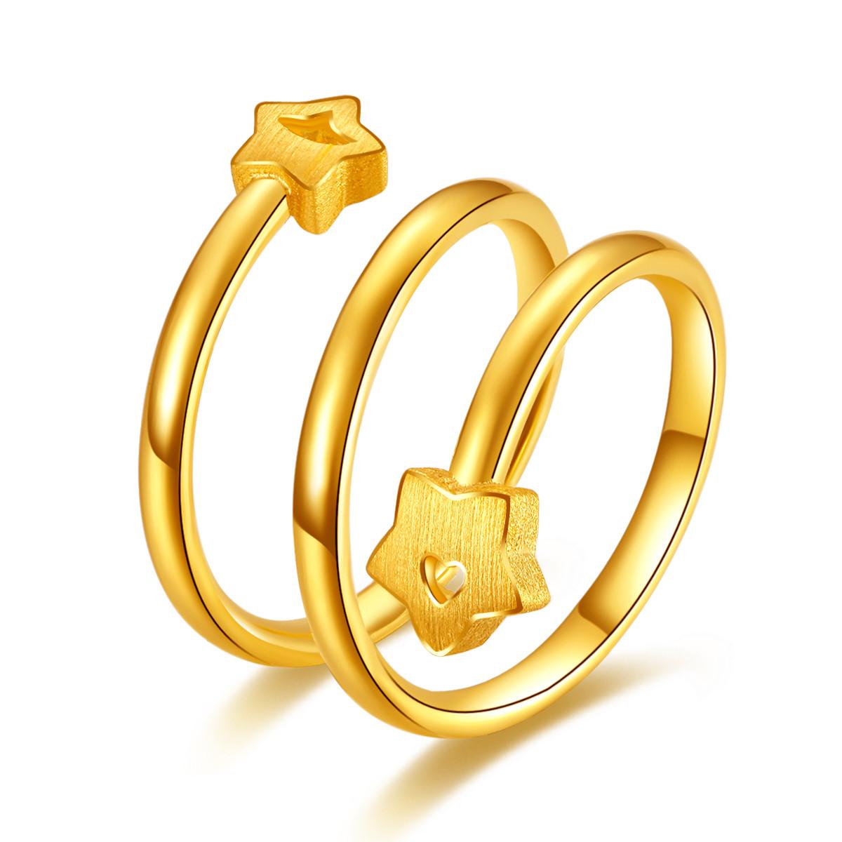 金至尊金至尊 足金弹力星星黄金戒指 计价DFJZ0103QJ