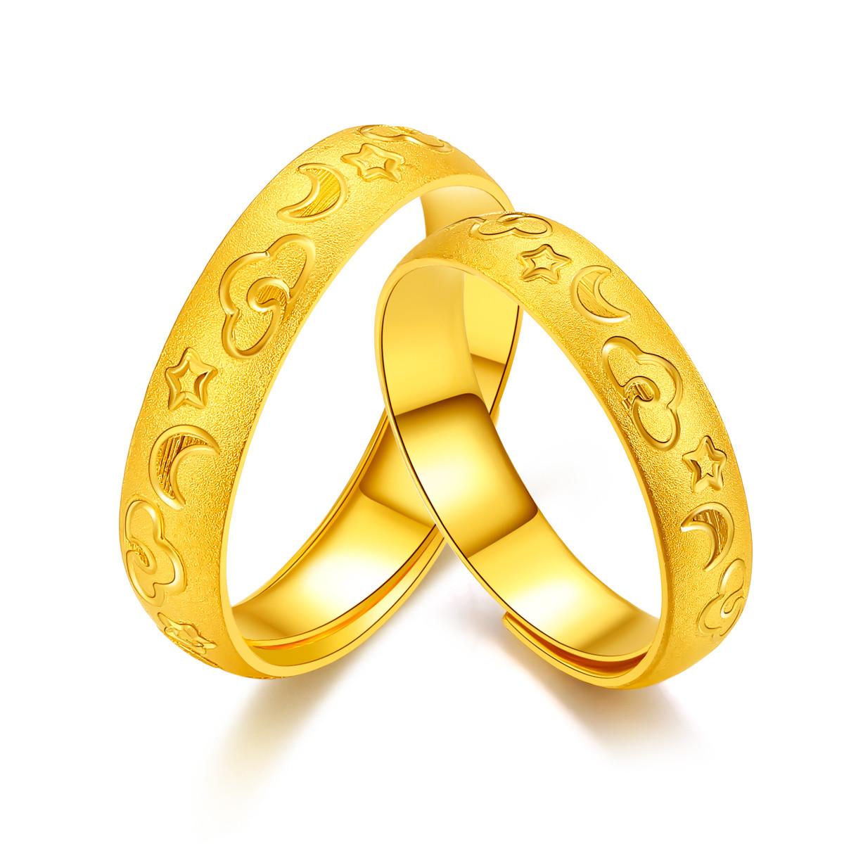 金至尊金至尊 足金日月星辰情侣对戒黄金戒指 计价YHJZ0049QJ