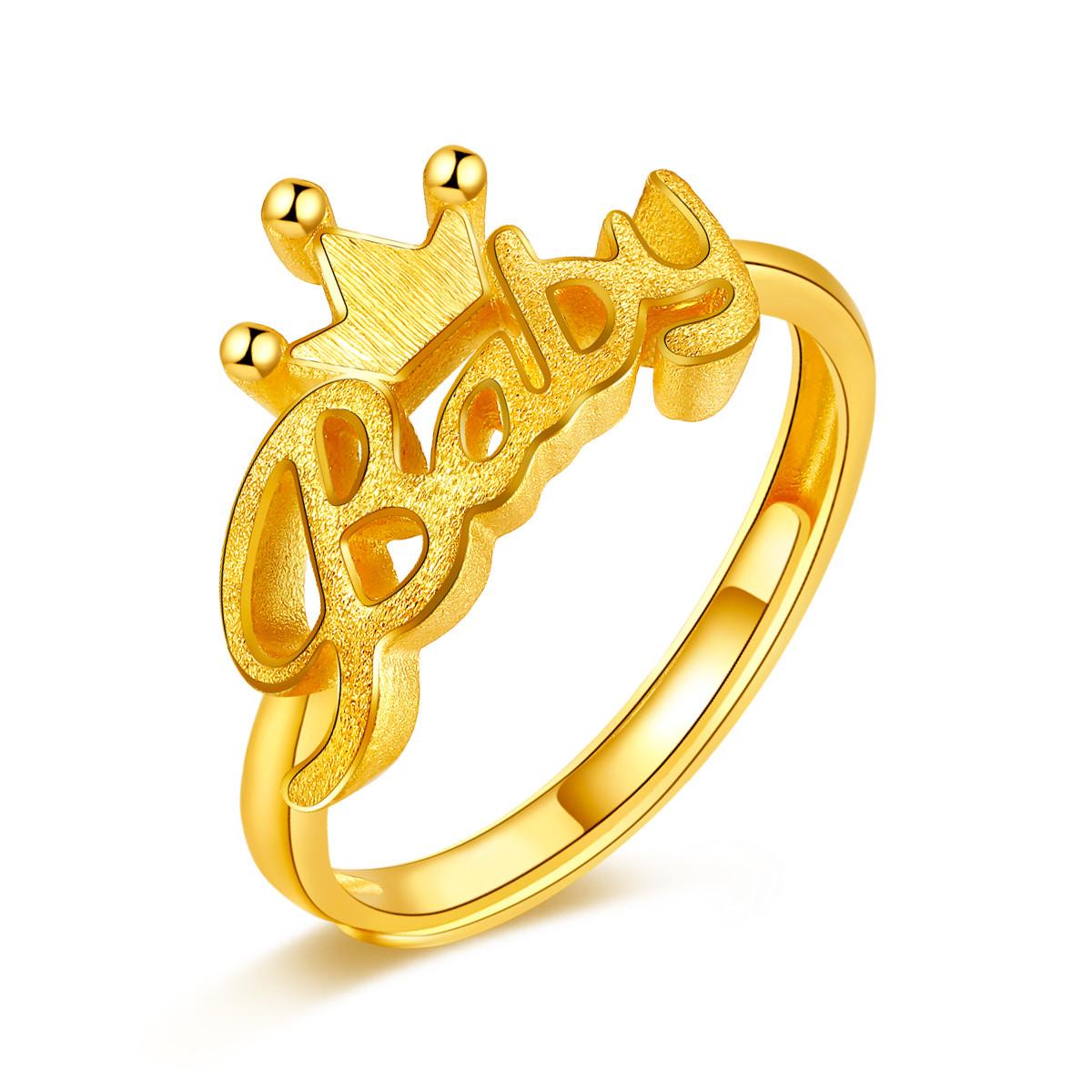 金至尊金至尊 足金皇冠Baby黄金戒指 计价DFJZ0133QJ