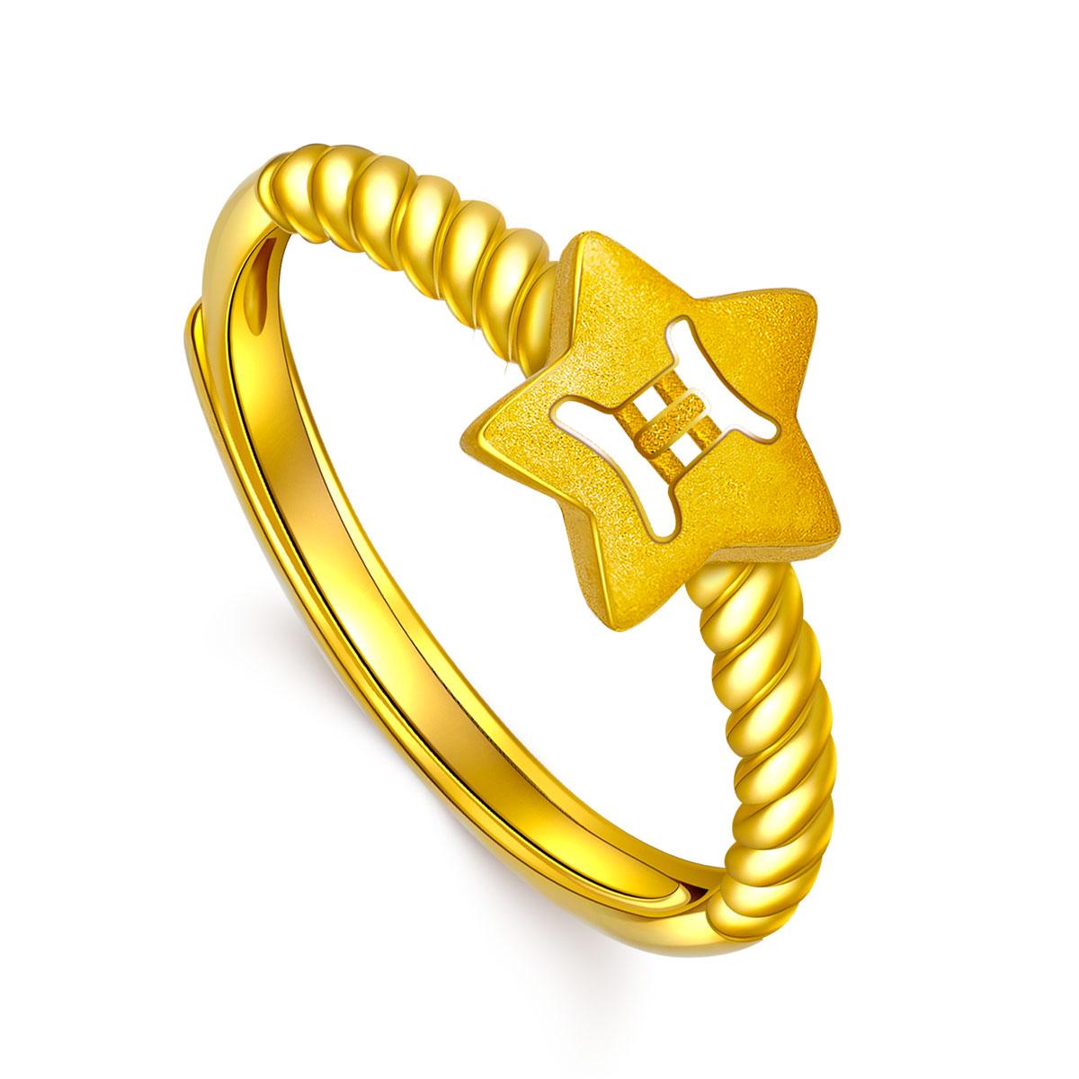 潮宏基星物语 十二星座 足金戒指黄金戒指 计价SRG30001042