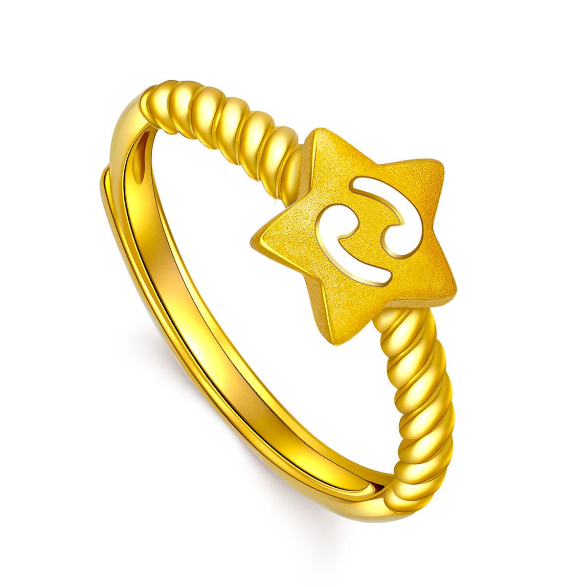潮宏基星物语 十二星座 足金戒指黄金戒指 计价SRG30001043