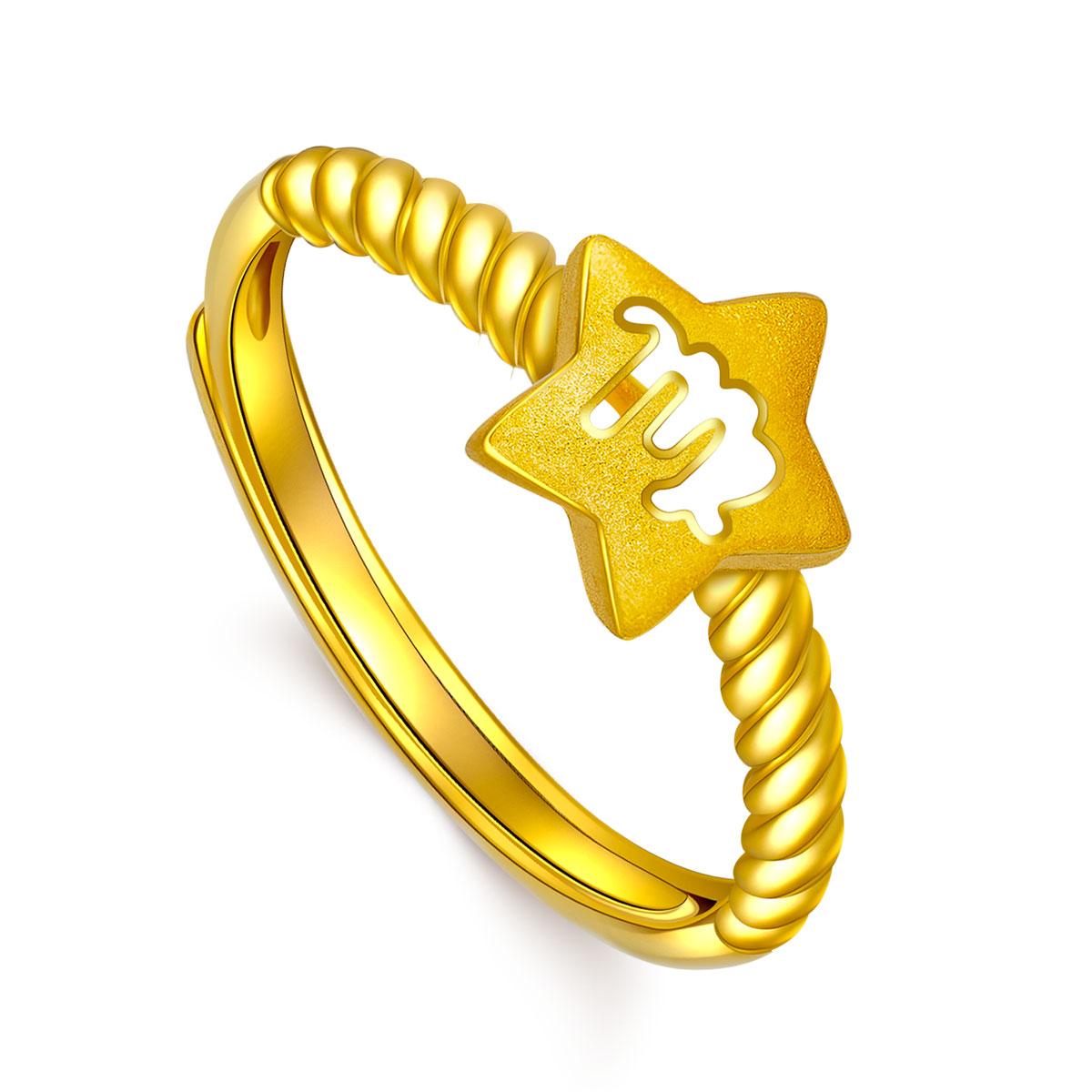 潮宏基星物语 十二星座 足金戒指黄金戒指 计价SRG30001045