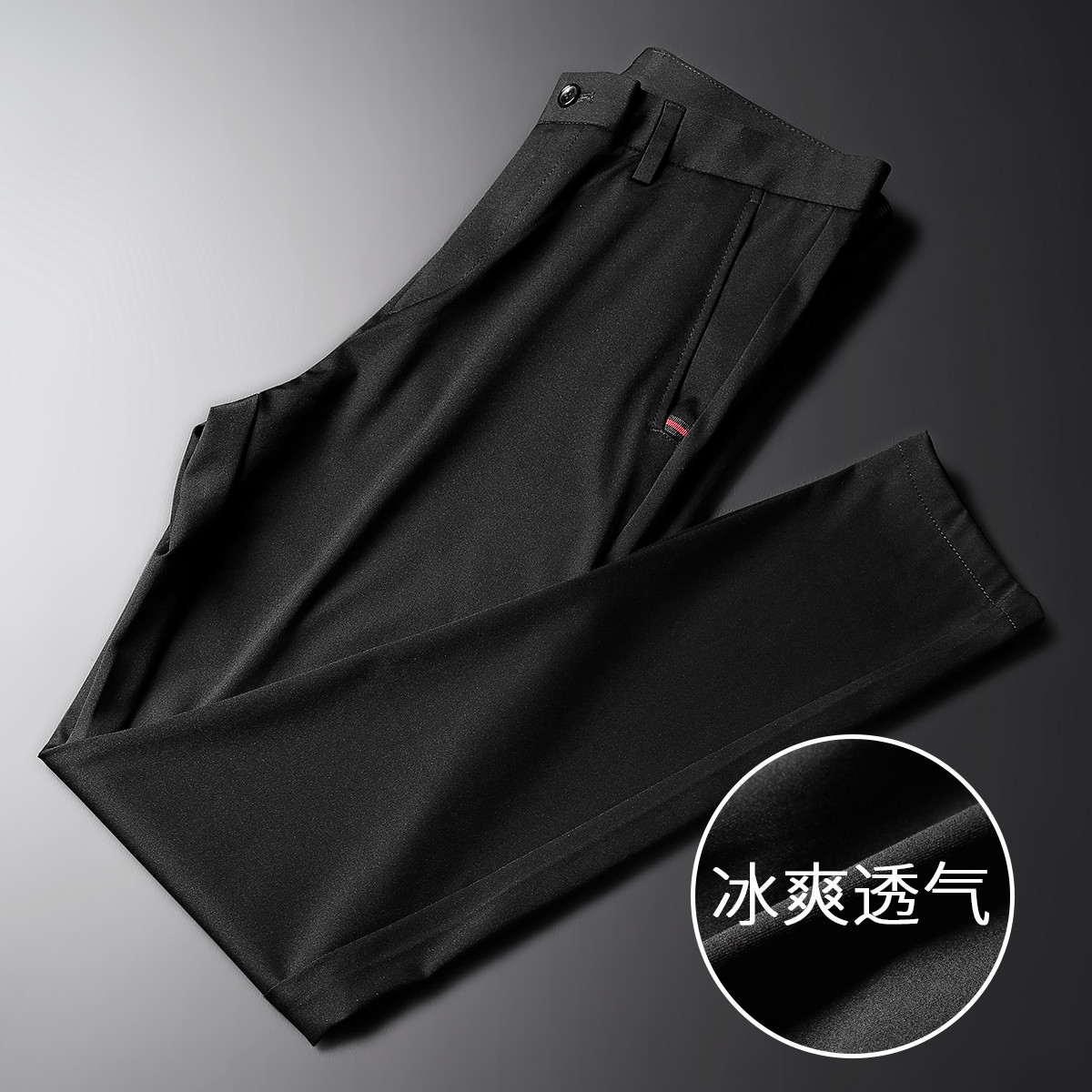 SINBOS2019新款春季微弹中腰舒适修身青年商务职业男士西裤休闲裤男SQS2016B