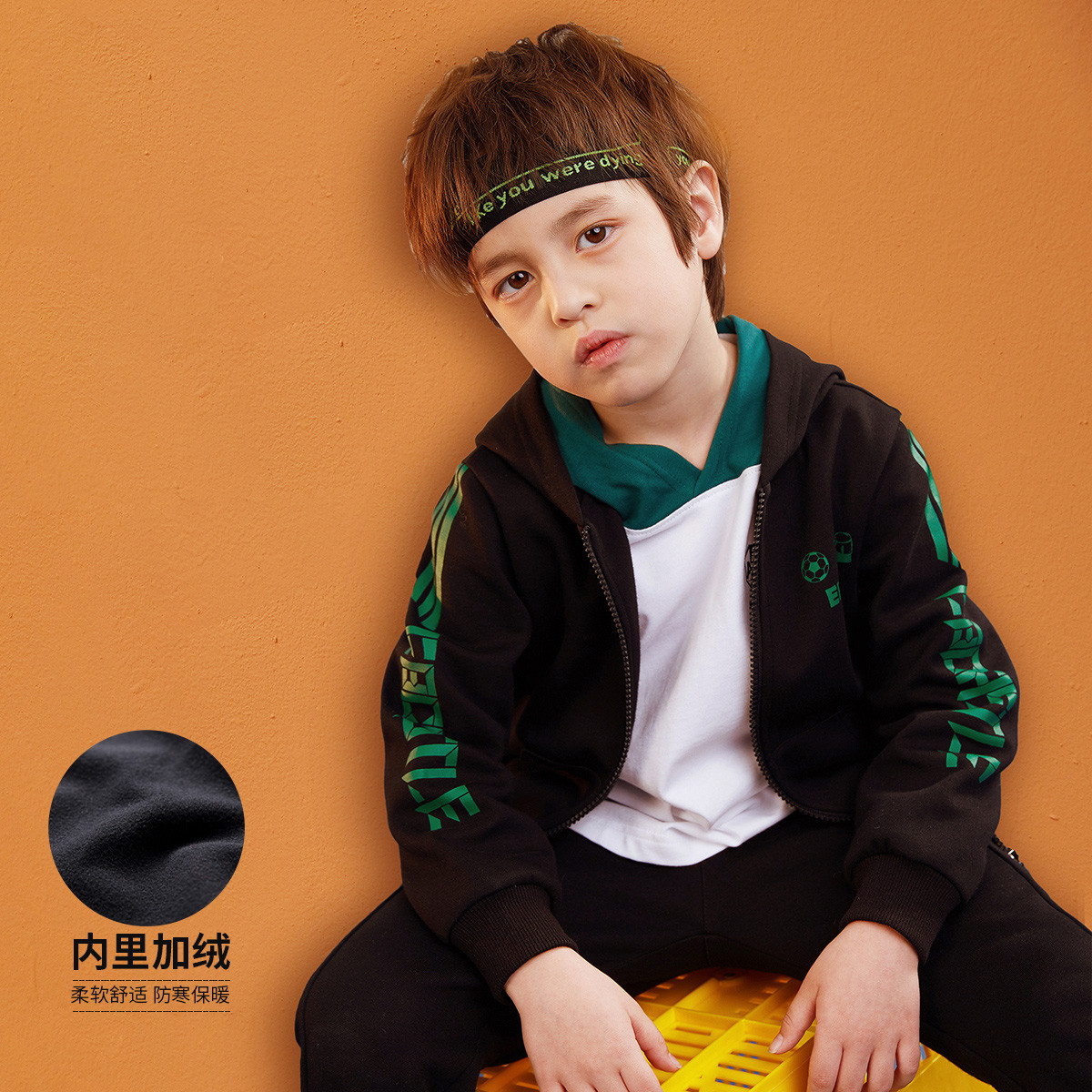 一贝皇城一贝皇城男童针织套装2019冬季新款儿童加绒加厚套装1119413008001
