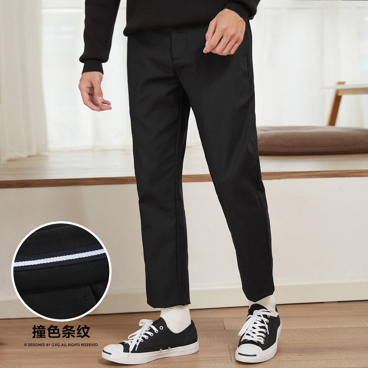 GXG2019秋季新款男款时尚商务修身直筒休闲裤GY102732GV000