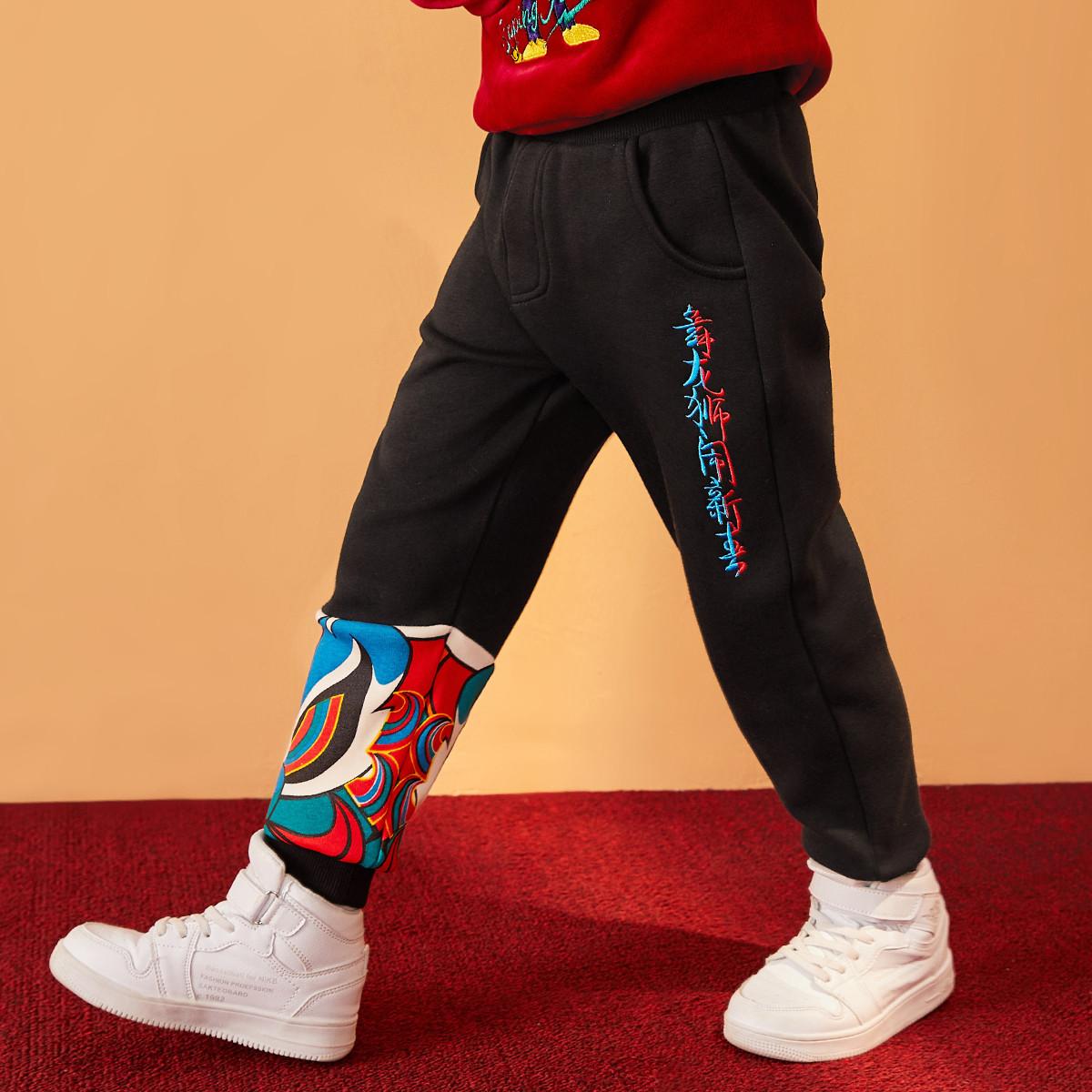 一贝皇城【鼠年定制】一贝皇城男童裤子加绒裤2020新年款儿童运动裤洋气1119412091001