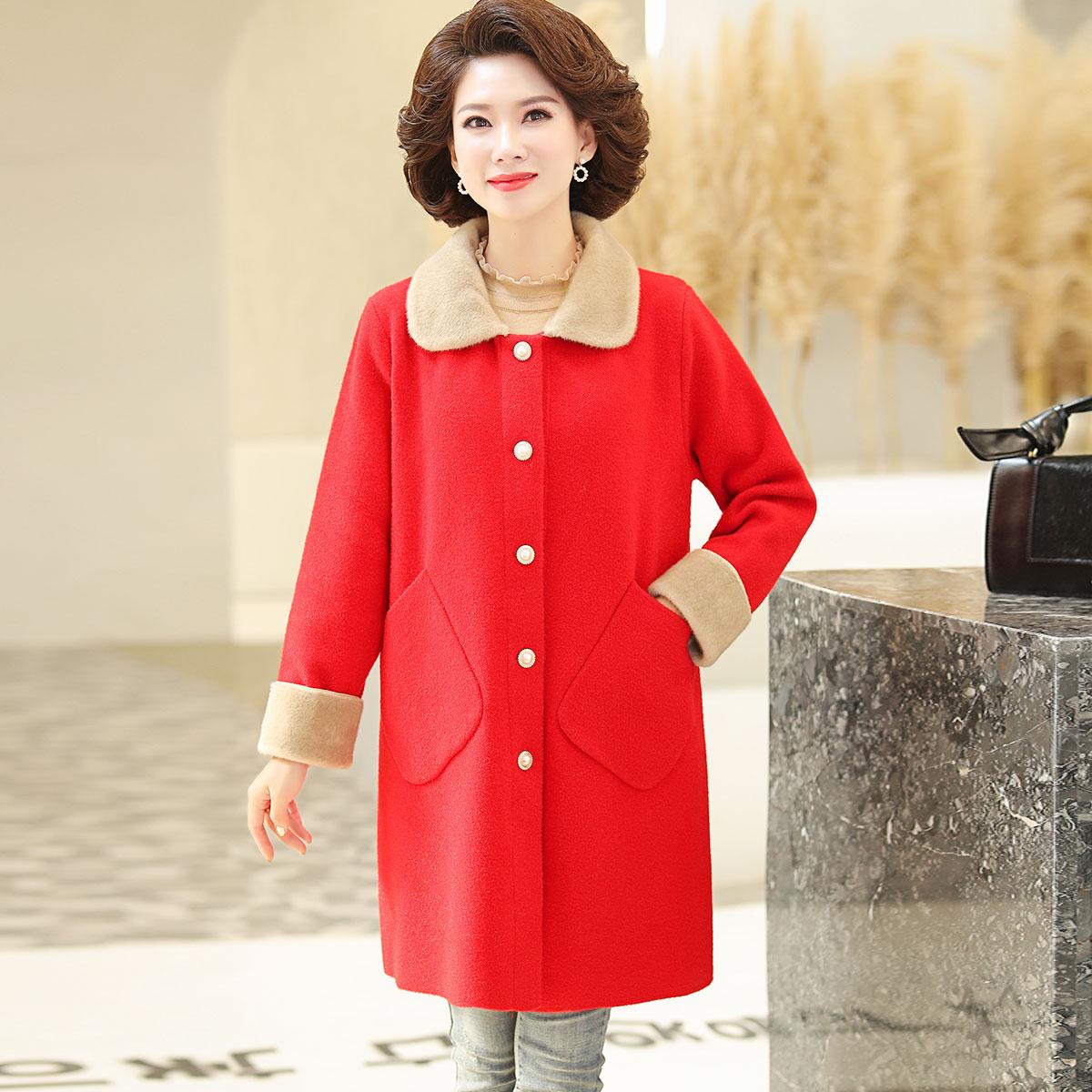 简狐妈妈春秋装2020新款洋气红色本命年外套大衣阔太太中老年女装V20AWL205326