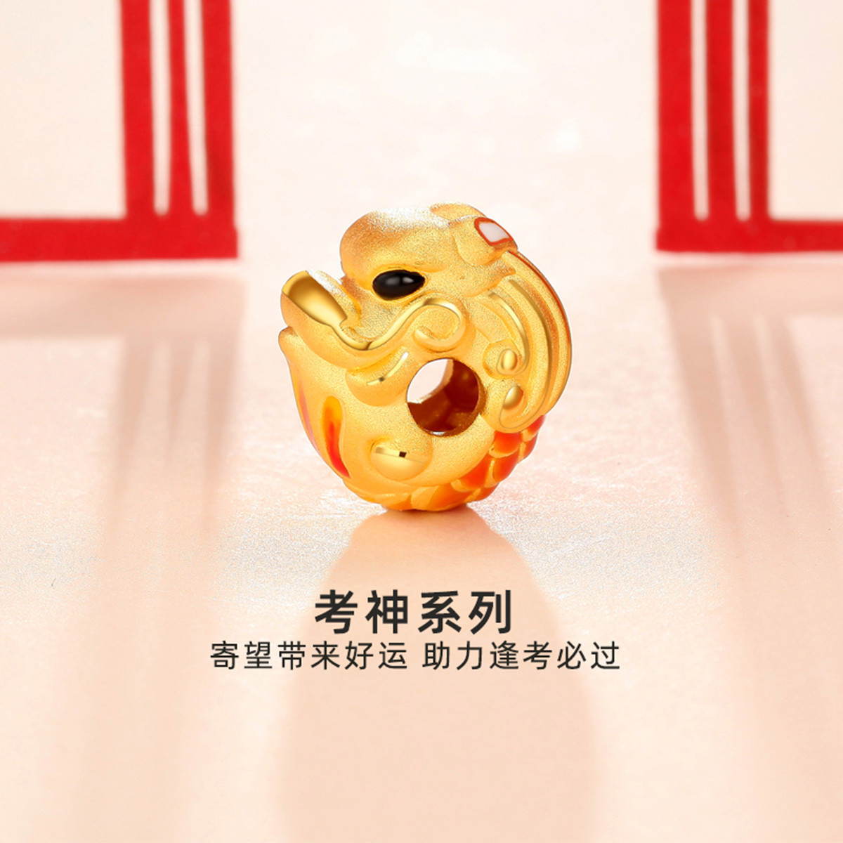 潮宏基潮宏基 独占鳌头 足金串珠黄金串珠3D硬金SHG30000556