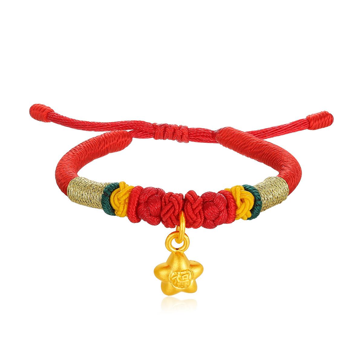 梦金园3D硬金儿童宝宝黄金转运珠红色编织手链手绳/定价/周岁礼物DT0018
