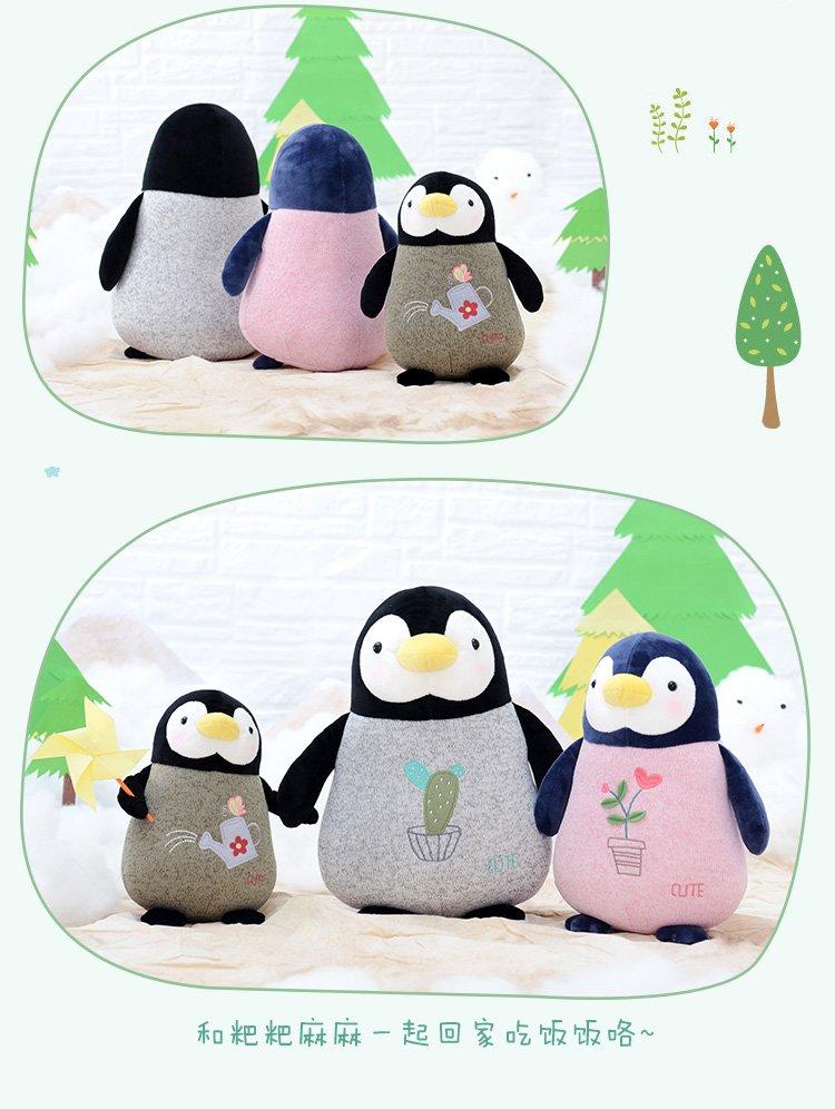 咪兔 企鹅宝宝一家三口彩色