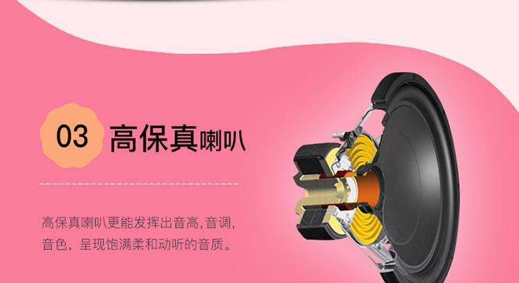 奥童 缪斯系列迷你电子琴(j68蓝)