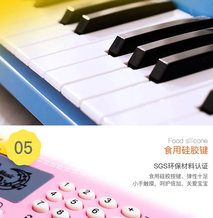 奥童 缪斯系列54键电子琴(蓝色)