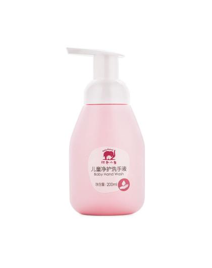 红色小象母婴用品专场红色小象 儿童洗浴超值装(男童)