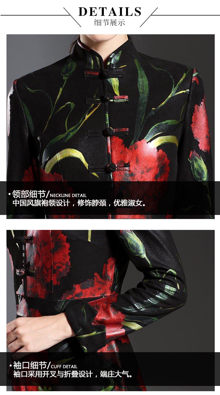 女款典雅中国风复古繁花纹旗袍款超长皮衣