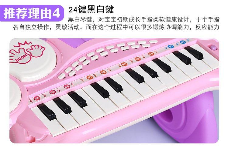深港电子琴专场直发货 鼓琴钢琴24键