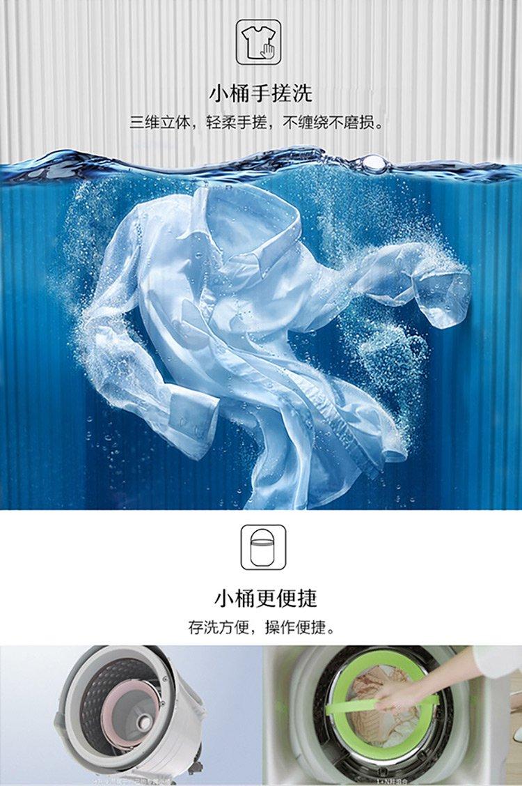 5公斤 免污桶中桶蓝光杀菌全自动波轮洗衣机