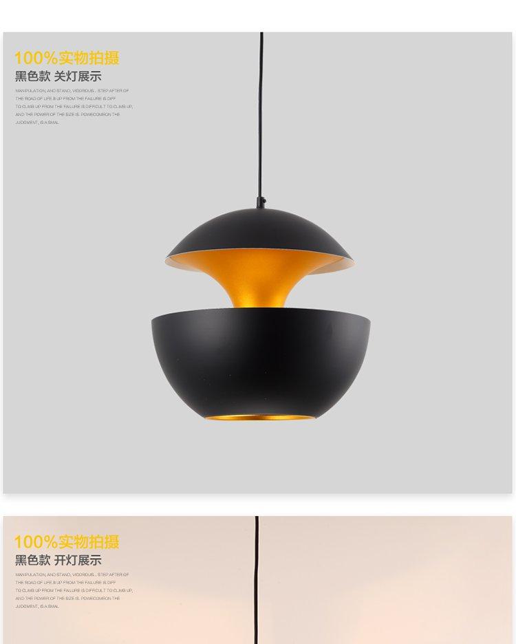 北欧现代简约餐吧台卧室灯具设计师艺术吊灯