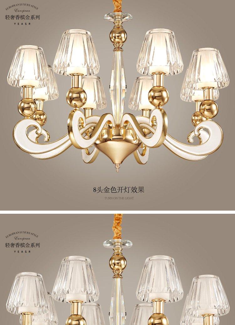 欧式经典水晶灯饰客厅吊灯锌合金餐厅灯